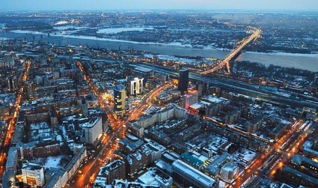 Novosibirsk-1